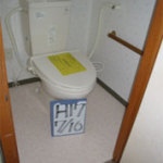 toilet_sample5_b